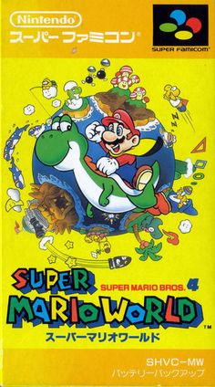 Super Mario World. Japanese box art.