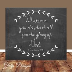 Bible verse Scripture Art scripture printable 1 by glorydesigns
