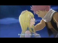 Fairy Tail Opening 15 Full - YouTube