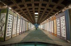 Seoul Metro Art Center