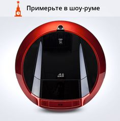 Puppy Robot Cleaner Self-Charge Full Automatic Intelligent Home Robot Vacuum Cleaner for Home Ultra Thin Household SweeperV-M900