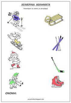 Hobby Horse, Sport, Kindergarten, Preschool, Education, Blog, Winter Time, Montessori Activities, Note Cards