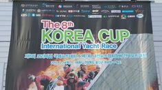 The 8th KOREA CUP International Yacht Race