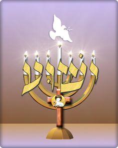 Yeshua (Jesu / Jesus) Menorah, Hebrew Words, Biblical Hebrew, Messianic Judaism, The Tabernacle, Lion Of Judah, Gods Grace, Christian Art, Holy Spirit