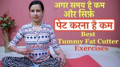 समय कम है और मोटापा घटाना है   Tummy Fat Cutter   Best Exercises    पेट का मोटापा   MOTAPA - YouTube Flat Belly Workout, Best Ab Workout, Gym Workout For Beginners, Gym Workout Tips, Knee Joint Anatomy, Rid Belly Fat, Increase Height Exercise, Knee Strengthening Exercises, Knee Pain Relief