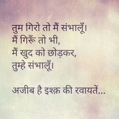 112 Best Quotes Hindi Images Manager Quotes Quotations Quote