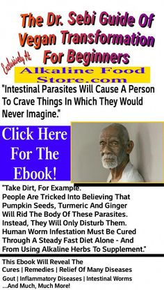 31 Best Dr  Sebi Female Products images in 2019 | Cleanse