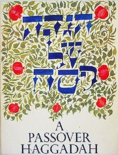 Classic Reform Judaism #Haggadah for #Passover