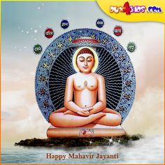 Little keys can open big locks. Simple words can express great thoughts. I hope my simple pray can make your life great Happy Mahavir Jayanti. http://dux4kids.com/products/mahavir-wilco-picture-library