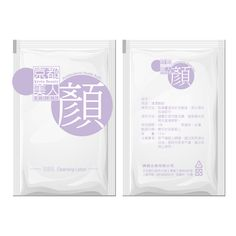 dpd's work_package design_顏