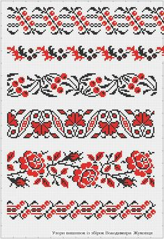 Seamless texture of abstract f Cross Stitch Borders, Cross Stitch Samplers, Cross Stitch Designs, Cross Stitching, Cross Stitch Patterns, Free Crochet Bag, Crochet Chart, Shirt Embroidery, Cross Stitch Embroidery