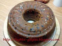Greek Recipes, Orange Juice, Doughnut, Recipies, Food And Drink, Cooking Recipes, Desserts, Cakes, Recipes