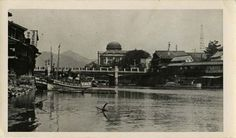 The Aftermath of Hiroshima 3 - 広島 [ Learn Japanese Words with Pinterest by webjapanese.com ]