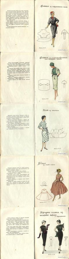 Sewing ✂ Patterns