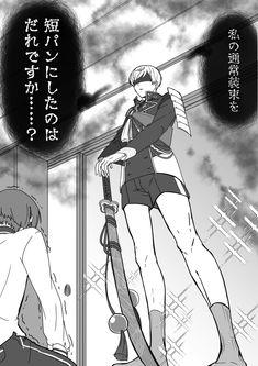 Touken Ranbu, Fire Emblem, Anime Art, Manga, Illustration, Twitter, Comic, Cosplay, Manga Anime