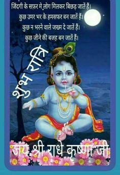 9 Best Swathi Images Krishna Images Krishna Photos Krishna Pictures