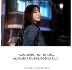 Movie Quotes, Drama, Kpop, This Or That Questions, Pictures, Film Quotes, Dramas, Drama Theater
