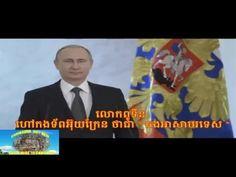 Khmer Hot News | CNRP | Sam Rainsy | 2016/05/16/#5 | Khmer News | Cambod...
