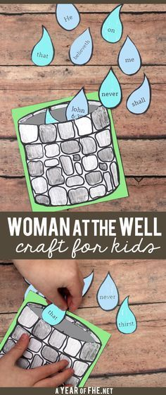 A Year of FHE // This is such a fun craft to go along with a lesson on the Bible story of the Woman at the Well.  It teaches kids to sacrifice what they want right at that moment for the things which are eternal! Free download!