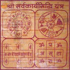 sarva karya siddhi yantra