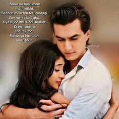 Good morning my life Best Love Stories, Love Story, Good Morning My Life, Kaira Yrkkh, Kartik And Naira, Romantic Shayari, Cutest Couple Ever, Hai, Lyric Quotes