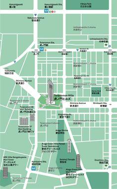 虎ノ門ヒルズ Fluent Design, Building Map, Information Design, Location Map, Map Design, City Maps, Cartography, Interactive Design, Material Design