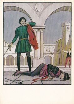 Romeo and Juliet, W. Shakespeare. Postcard Drawing by Shmarinov - 1980. Fine Arts Publ., Moscow