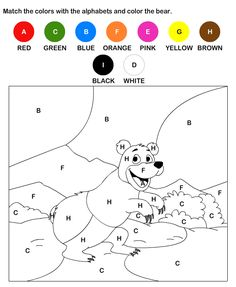 Free Worksheets and Printables for Kids | Color by Letter Worksheets for Kids
