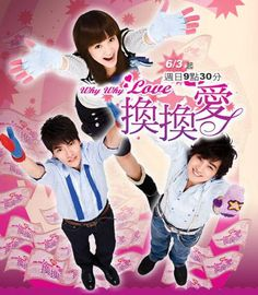 """TDrama - Why Why Love - Tong Jia Di needs a life besides work, paying down family debt, and more work. Best friend Jiang Xiao Nan sneaks in a """"Love"""" coupon in Jia Di's raffle box praying that the lucky guy who draws it will sweep Jia Di off her feet. Huo Yan, the compassionate manager Jia Di has secret crush on, is the lucky guy. His devilish younger brother is determined to exchange his """"Master/Angel"""" coupon for her servitude."""