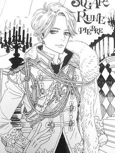 """安野モヨコさんのツイート: """"明日1月27日は#シュガルン ピエールのバースデイ。 こちらは安野モヨコが昨年に描き下ろしたピエールのバースデーイラストです💖 よかったら塗り絵にしてお楽しみください〜!担当編集(まりも)… """" Anime Art Girl, Manga Art, Anime Guys, Manga Anime, Character Design, Character Art, Animation, Manhwa Manga, Vintage Comics"""