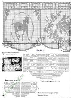 35 Filet Crochet, Crochet Diagram, Thread Crochet, Crochet Patterns, Fun Crafts, Diy And Crafts, Crochet Curtains, Home Curtains, Crochet Animals