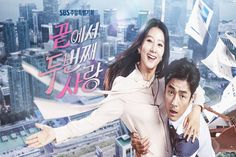 Second To Last Love [Complete K-Drama]