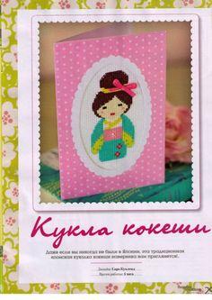 Gallery.ru / Фото #1 - В к 8 (109) 13 - logopedd