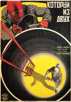 Which of the Two or Manhunt (Nunzio Malasomma, 1926), poster by Vladimir and Georgii Steinberg; #art, #posters, #Russia