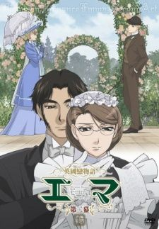 Eikoku Koi Monogatari Emma: Molders Hen Emma a victorian romance; season 2 Genre: ROMANCE
