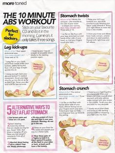 The 10 Minute Abs Workout