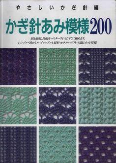 200 patterns for crochet. @Af's 28/3/13