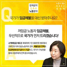 Talks about Sim, One of Presidential Candidates in S.Korea | 코리일보 | CoreeILBO