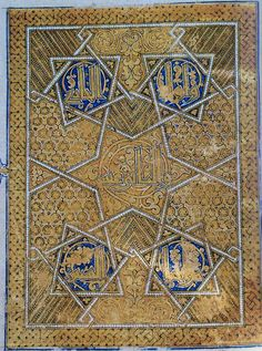 From the Book Splendours of Qur'an Calligraphy and Illumination, by Martin Lings Islamic geometric design Penmanship, Animal Fashion, Illuminated Manuscript, Geometric Art, Islamic Art, Sacred Geometry, Design Inspiration, Calligraphy, Patterns