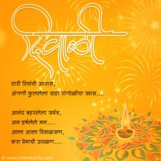 diwali greeting design pop and toony art diwali  short essay on diwali in hindi for class 5 essay on diwali in hindi english in words for class you can share short essay on diwali in hindi english in
