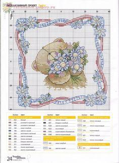 Cross Stitch Uk, Cross Stitch Boarders, Cross Stitch Pattern Maker, Cross Stitch Cards, Cross Stitch Animals, Cross Stitch Flowers, Counted Cross Stitch Patterns, Cross Stitch Embroidery, Teddy Bear Crafts