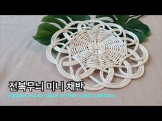 Rattan, Wicker, Newspaper Basket, Rolled Paper, Thread Art, Quilling Art, Book Crafts, Flower Decorations, Paper Art