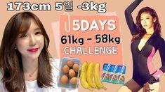 Gym Body, Idol, Zumba, Healthy Tips, Challenges, Menu, Youtube, Vegetables, Sport