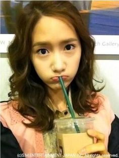 Yoona's Selca on Japanese Fansite
