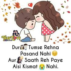 😔😔😔😔😔😔😭😭😭 Please Turn on post notifications ⤴️ Like👍 comment✍️ & Share✅✅✅ ————————————————————— Love Promise Quotes, Forever Love Quotes, Love Hurts Quotes, Distance Love Quotes, Couples Quotes Love, Beautiful Love Quotes, True Love Quotes, Love Picture Quotes, Love Quotes With Images