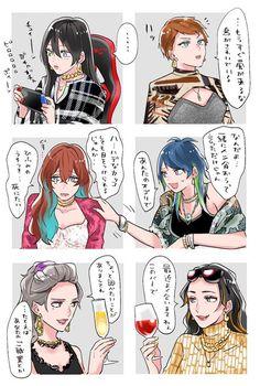 Triste Disney, Hi Welcome To Chili's, Rule 63, Black Butler Anime, Rap Battle, Anime People, Adventure Time Anime, Art Inspo, Anime Art