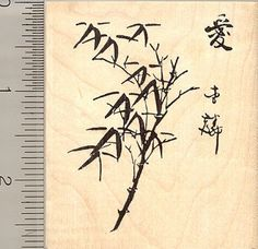Traditional Chinese Calligraphy Rubber Stamp Bamboo Design Chinese Character is Love ** More info could be found at the image url.