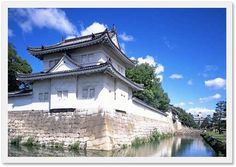 Kyoto, Japan  Once the capital of all Japan. I would love to see it and stay at an onsen.