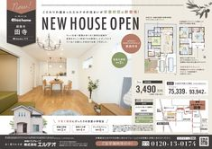 Editorial Layout, Building Design, Flyer Design, Home Remodeling, Creative Design, Planets, Gallery Wall, Floor Plans, Real Estate