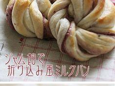 ジャム餡で折り込み風ミルクパンの画像